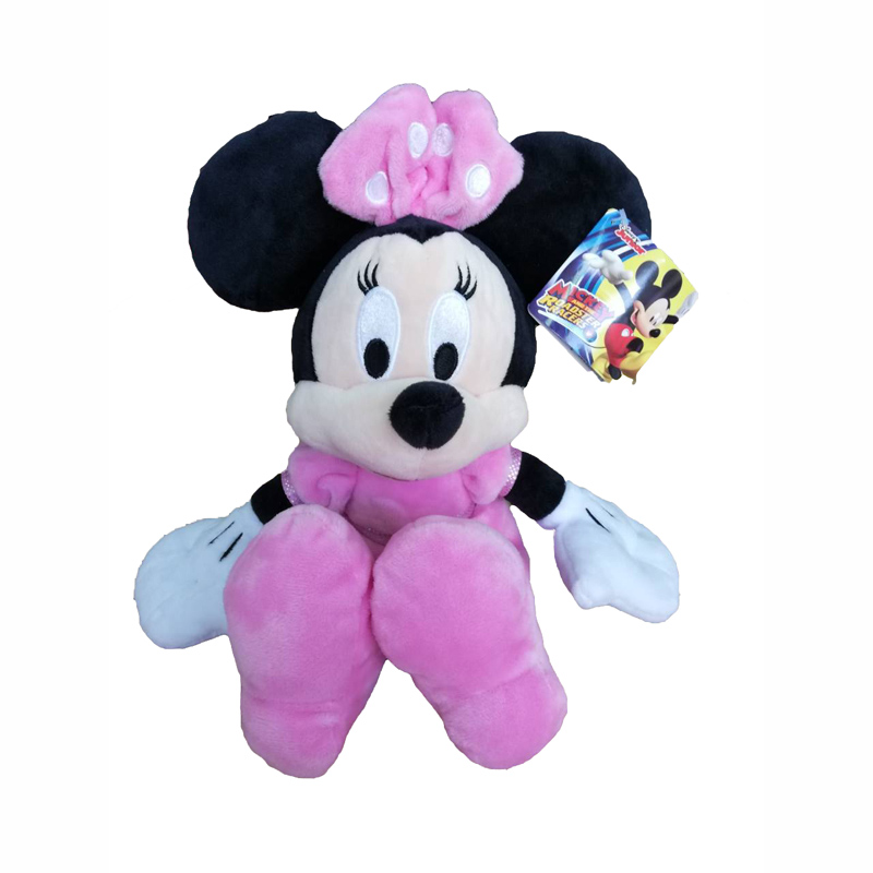 AS Company Λούτρινο Minnie Mouse 61cm (1607-01701)