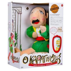 Καραγκιόζης - Ηλεκτρονική Κούκλα