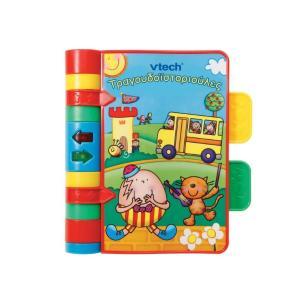 Vtech Τραγουδοϊστοριούλες (80-064710)