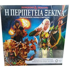 Hasbro Επιτραπέζιο Dungeons & Dragons First Quest (Ε9418)