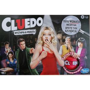 Hasbro Επιτραπέζιο Cluedo Liars Edition (E9779)