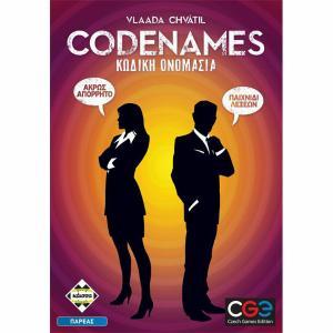Kaissa Επιτραπέζιο Codenames - Κωδική Ονομασία (KA112059)