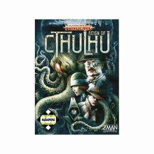 Kaissa - Pandemic: Reign of Cthulu (Ελληνική Έκδοση) (KA112066)