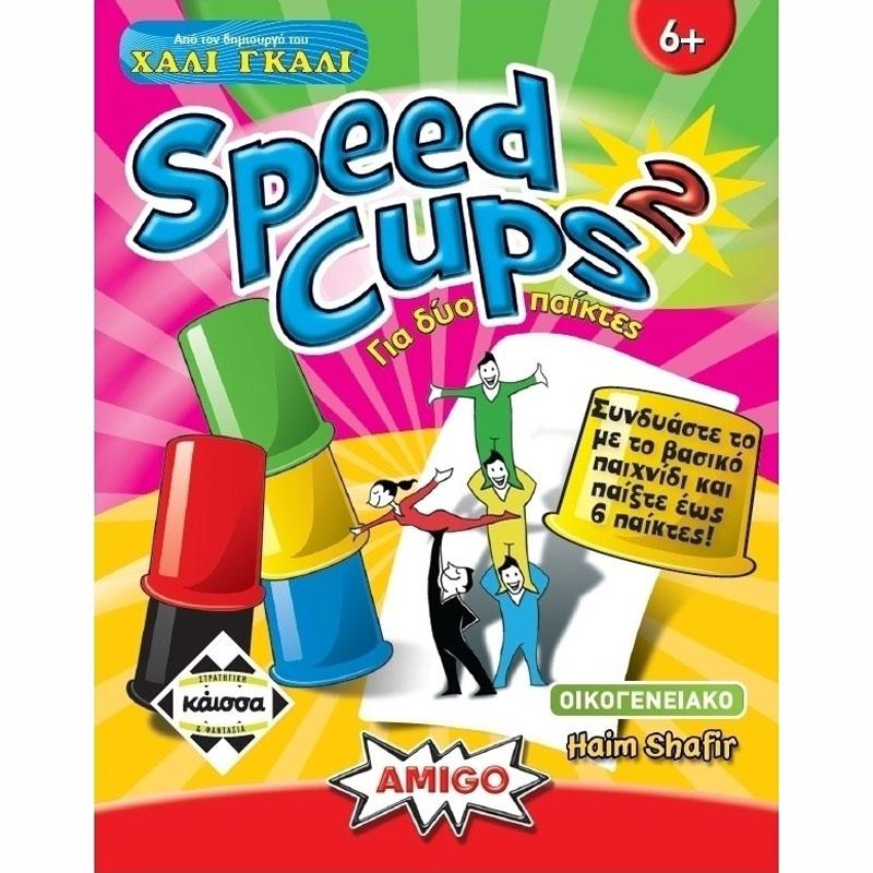 Kaissa Speed Cups 2 - Η Μονομαχία (KA112097)