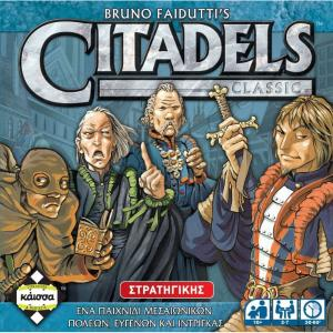 Kaissa Citadels Classic (KA112530)