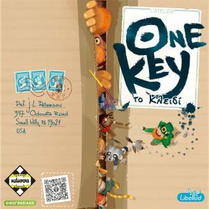 Kaissa One Key : Το κλειδί  (KA112950)