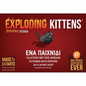 Kaissa Exploding Kittens - Εκρηκτικά Γατάκια KA112981