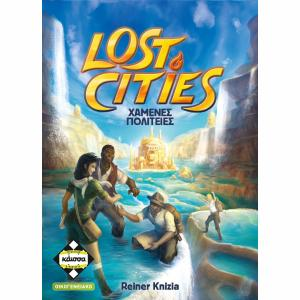 Kaissa Lost Cities -Χαμένες Πολιτείες (KA112998)