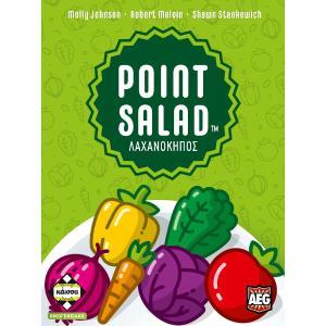 Kaissa Επιτραπέζιο  Point Salad - Λαχανόκηπος (KA113834)