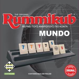 Kaissa Επιτραπέζιο Rummikub (KA113896)