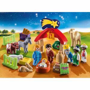 "Playmobil Χριστουγεννιάτικο Ημερολόγιο 1.2.3 ""Χριστουγεννιάτικη Φάτνη"""