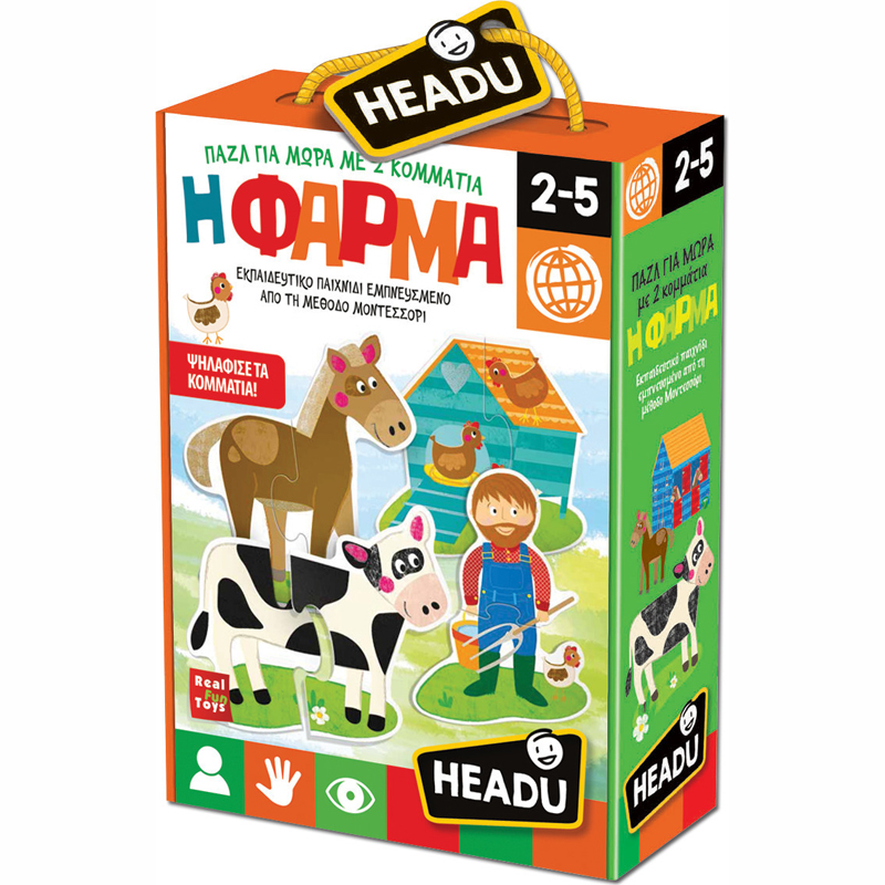 Real Fun Toys Headu Εκπαιδευτικό Παιχνίδι Η Φάρμα Ψηλαφίζω Μοντεσσόρι 22045