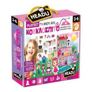 Real Fun Toys Headu Το Κουκλόσπιτο 22090
