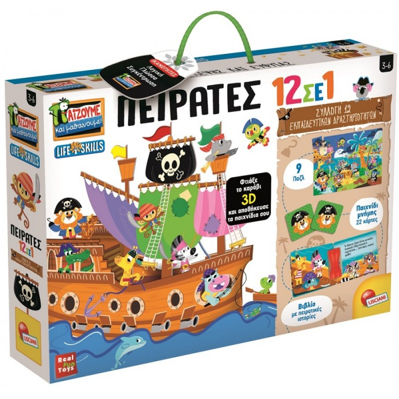 Lisciani Επιτραπέζιο Παιχνίδι Πειρατές 12 σε 1, Συλλογή 12 Εκπαιδευτικών Δραστηριοτήτων 72743