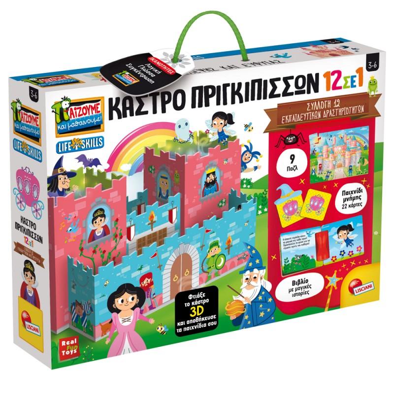 Real Fun Toys Συλλογή Επιτραπέζιων Κάστρο Πριγκιπισσών 12 Σε 1 72750
