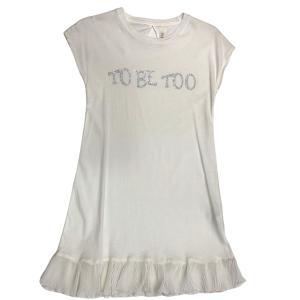 Φόρεμα To Be Too