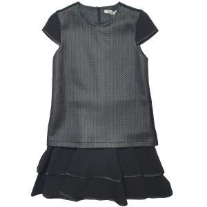 Φόρεμα GAIALUNA