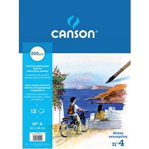 ΜΠΛΟΚ CANSON ΑΚΟΥΑΡΕΛΑΣ Νο4 30x40 (200γρ.) 12Φ