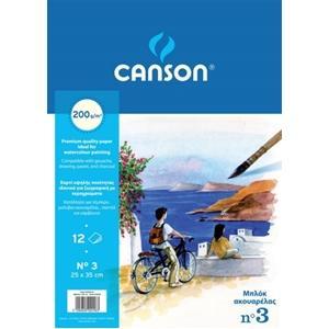 ΜΠΛΟΚ CANSON ΑΚΟΥΑΡΕΛΑΣ Νο3 25x35 (200γρ.) 12Φ