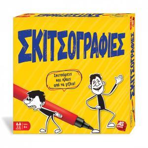 ΕΠΙΤΡΑΠΕΖΙΟ ΣΚΙΤΖΟΓΡΑΦΙΕΣ