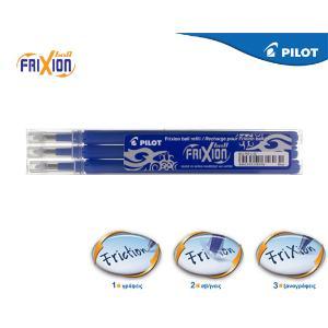 PILOT ΑΝΤ/ΚΟ FRIXION BALL 0.5 ΜΠΛΕ 3Τ. 12 ΣΕΤ