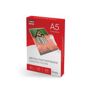 Δίφυλλα πλαστικοποίησης Α5 (154×216) 125 microns