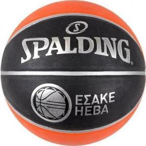 SPALDING TF-150 Euroleague Basketball (83-010Z)