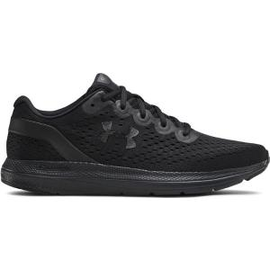 UNDER ARMOUR Charged Impulse (3021950-003)