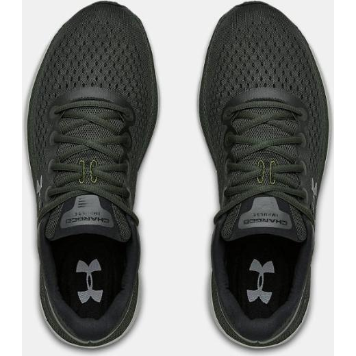 UNDER ARMOUR Charged Impulse (3021950-300) 2