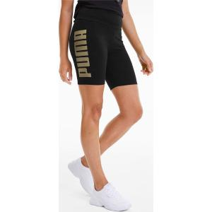 "PUMA Rebel 7"" Short Tight (581311-51)"