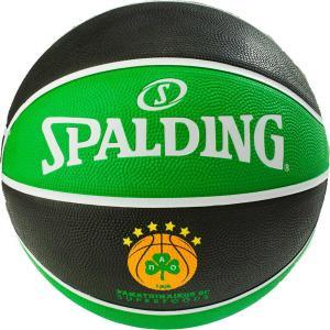 SPALDING Euroleague Panathinaikos Basketball (83-786Z)