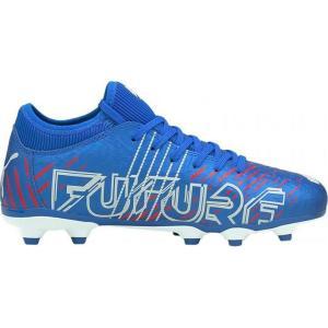 PUMA Future Z 4.2 FG AG Jr παιδικό ποδοσφαιρικό παπούτσι