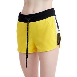 BODYTALK Lux Redefined Shorts