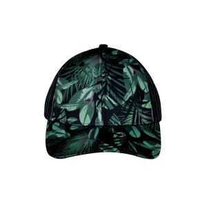 BODYTALK Καπέλο με Bdtk λογότυπο
