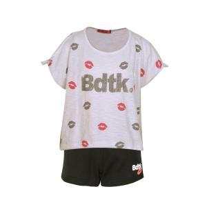 BODYTALK Παιδικό σετ Bdtk για κορίτσια