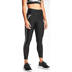 Under Armour HEATGEAR ARMOUR CB 7/8 LEGGINGS