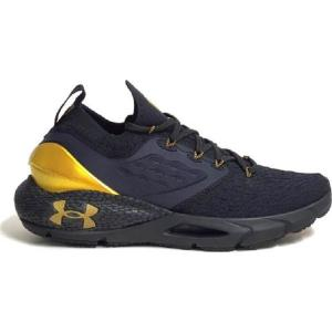 Under Armour Ua Hovr Phantom 2