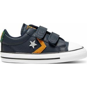 Converse Star Player 2V