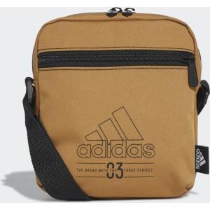 Adidas Organizer Brilliant Basics