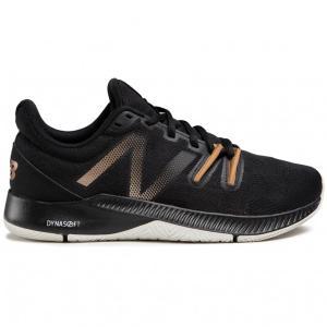 NEW BALANCE Minimus TR Ανδρικά παπούτσια
