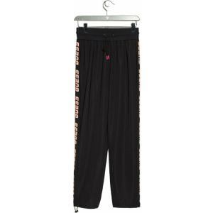GUESS Sideband Logo Sweat Pants-Black