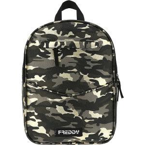Τσάντα Πλάτης Freddy Camouflage
