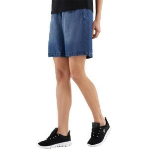 FREDDY Wide-Leg Bermuda Shorts In Denim-Effect Plant-Based Fabric