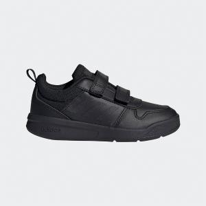 ADIDAS tensaur shoes παιδικά παπούτσια