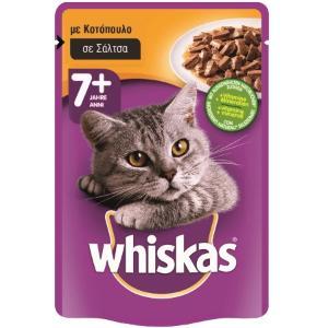 WHISKAS® SENIOR 7+ Ετών Ηλικιωμένη Γάτα Φακελάκι με Κοτόπουλο σε Σάλτσα 100g - 4471
