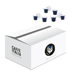 CAFFE ITALIA MICHELANGELO ΚΑΨΟΥΛΕΣ ΣΥΜΒΑΤΕΣ ΜΕ NESPRESSO 100ΤΕΜ