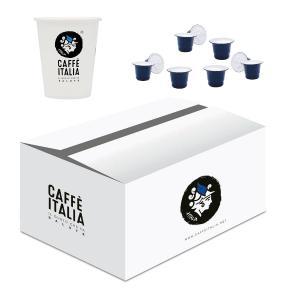 KIT CAFFE ITALIA MICHELANGELO 100ΤΕΜ + ΔΩΡΟ 50 ΠΟΤΗΡΙΑ CAFFE ITALIA