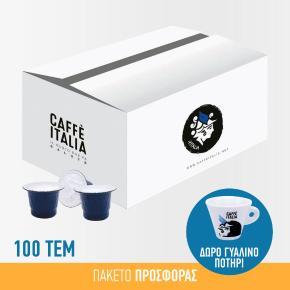 KIT CAFFE ITALIA MICHELANGELO 100ΤΕΜ + ΔΩΡΟ ΦΛΥΤΖΑΝΙ ESPRESSO CAFFE ITALIA