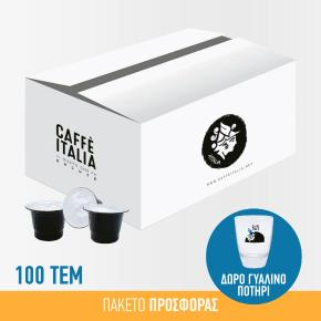 KIT CAFFE ITALIA MARCO POLO 100ΤΕΜ + ΔΩΡΟ ΠΟΤΗΡΙ FREDDO CAFFE ITALIA