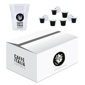 KIT CAFFE ITALIA MARCO POLO 100τεμ + ΔΩΡΟ 50 ΠΟΤΗΡΙΑ FREDDO CAFFE ITALIA